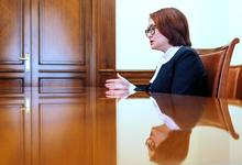 Под прицелом: ЦБ усилит надзор за банками