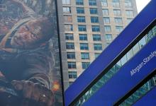 Morgan Stanley сократит присутствие в России