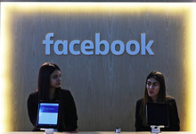 Facebook хранила без шифрования сотни миллионов паролей пользователей