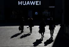 Рикошет: как санкции против Huawei могут ударить по американским компаниям