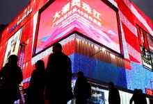 Терра инкогнита: юго-азиатский рынок застрахует бизнес от изоляции