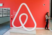 Airbnb предложит совершить кругосветное путешествие за 80 дней