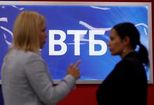 ВТБ решил занять 1 трлн рублей на 100 лет