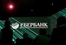 Сбербанк начал работу над новым логотипом