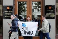 Новая искренность власти: как Кремль предупреждает общество о закручивании гаек