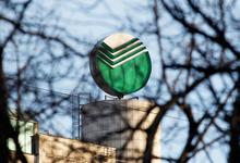 Свободное падение: акции Сбербанка пробили отметку в 200 рублей