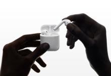 Apple оснастила наушники AirPods мощным процессором и помощником Siri