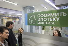Минфин и АКРА поспорили об угрозе ипотечного кризиса в России