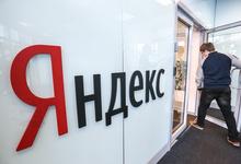 Reuters узнал о кибератаке связанных с Западом хакеров на «Яндекс»