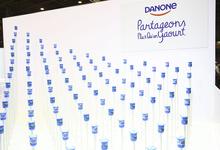 Danone может купить крупнейшего в России производителя детского питания