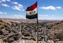 Туризм и война: менеджеры Тимченко построят люксовый отель в Сирии