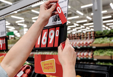 Центральный банк допустил рост инфляции из-за политики нового правительства