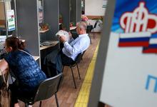 Названы регионы с самыми высокими и низкими пенсиями в России