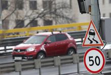 Депутаты изучат целесообразность новых штрафов для водителей