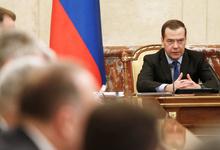 Новый кабинет. Сможет ли старая команда Медведева вывести Россию из кризиса