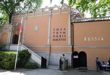 Возращение блудного сына обойдется павильону России в Венеции в 100 млн рублей