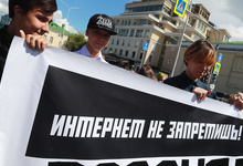 Что рунет дал России за 25 лет? Колонка Александра Галицкого