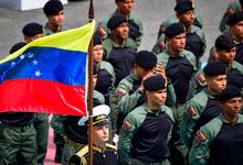 Венесуэльский гамбит. Зачем России военная база в Латинской Америке