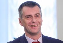 Компания Прохорова попросила 60 млрд рублей господдержки