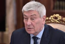 В Росфинмониторинге разъяснили доклад Путину об отмывании $350 млн