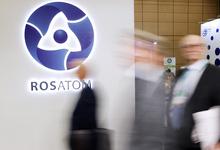 Страна «Росатом»: как контролировать сотни тысяч сотрудников