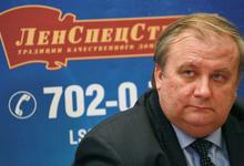 У питерских дольщиков украли полмиллиарда рублей