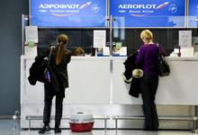 Дорогая чужбина. Цена нового загранпаспорта вырастет до 5000 рублей