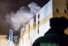 СК признал сгоревший торговый центр «Зимняя вишня» самовольной постройкой