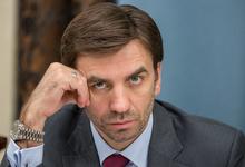 В отношении бывшего министра Абызова возбуждено уголовное дело