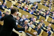 Уличенные в конфликте интересов депутаты могут отделаться предупреждением