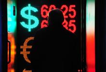 Страховка от девальвации. Почему компаниям стоит задуматься о защите от валютных рисков