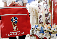 Футбольный патент. Как FIFA присвоила названия российских городов