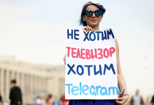 От Цукерберга к Дурову: как аудитория Telegram выросла за сутки на 3 млн