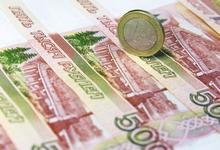 Слабый рубль и дорогая нефть. Бюджет России возвращается к профициту спустя 10 лет