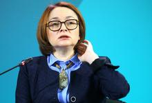 Вслед за НДС. Банк России допустил повышение ключевой ставки