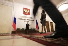 «Трансперенси» назвала ключевых лоббистов в Госдуме