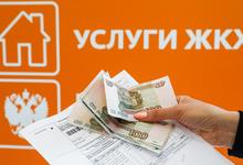 Меж двух огней: коллекторы и цены на услуги ЖКХ пугают россиян