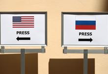 Пустой разговор. Фондовый рынок отреагировал снижением на встречу Путина и Трампа