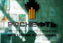 Игры в дружбу: ждет ли «Роснефть» западных санкций