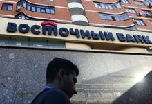 Глава «Восточного» признал критической ситуацию с капиталом банка