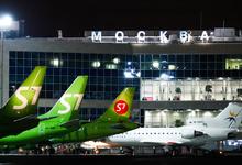 Небесные гастарбайтеры: авиакомпании как зеркало трудовой миграции
