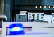 ВТБ купил контроль в системе мониторинга СМИ