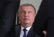 «Роснефть» обвинила Reuters в информационных диверсиях