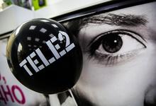 Tele2 поспорил с ФСБ о безопасности виртуальных сим-карт