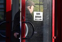 Пенсионные накопления россиян заморозили в последний раз