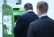 ЦБ сообщил о новой схеме мошенничества при переводе денег через банкомат