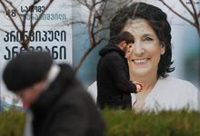 Грузия прокладывает путь к нормальности. Итоги президентских выборов