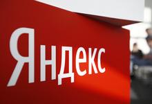 «Яндекс» будет снимать собственные шоу