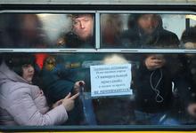 Россия оказалась среди аутсайдеров по эффективности госрасходов