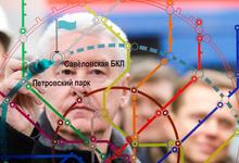 Московское метро начало разработку системы оплаты по зонам
